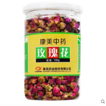 康美玫瑰花茶100g/罐 花草茶