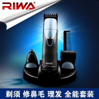 雷瓦/RIWA 多功能理容工具 剃须理发修鼻毛三合一理容套装 RE-550A