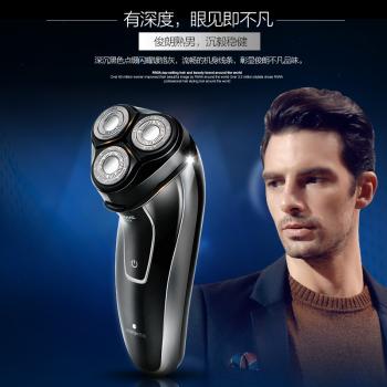 雷瓦/RIWA 電動剃須刀3D浮動式三刀頭刮胡刀充電式鬢角修剪器防夾須VT67