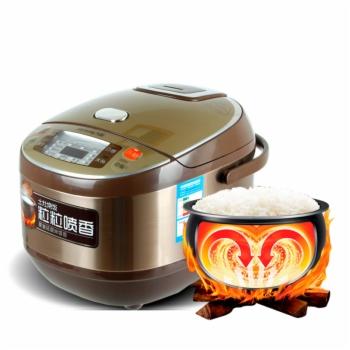 九阳 家用4L电饭煲智能电饭煲 JYF-40FS23