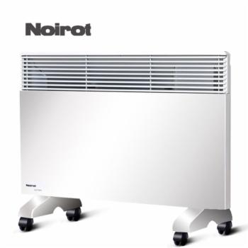 法国进口Noirot诺朗家用取暖器省电浴室电暖器对流式电采暖器1500W