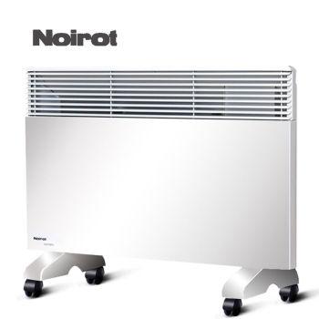 法国进口Noirot诺朗家用取暖器浴室节能电暖器省电静音电采暖2000W 送干衣架