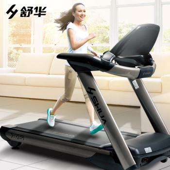 舒华 多功能豪华家用商用电动跑步机X5  SH-5517