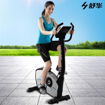 舒华 健身车动感单车家用静音磁控健身车 运动单车室内健身器材 SH-833