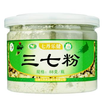 云南文山有機種植三七粉88g