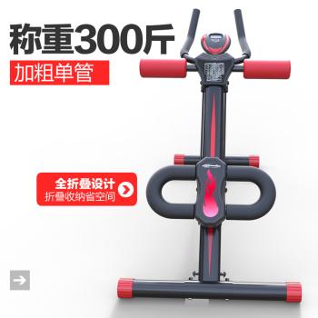 斯诺德 健腹器 瘦腰健身器材 家用减肚子腹肌训练器美腹过山车收腹机 X3