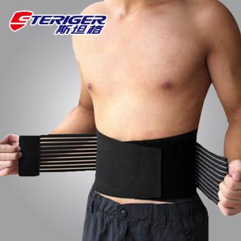 斯坦格 护腰带腰间盘突出护腰带加压腰带腰椎钢板腰围腰托ST-0093 透气款