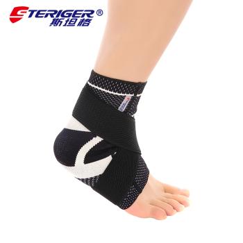 斯坦格 加压型护踝专业跑步篮球足球运动护具护脚踝男女防护 STA-2412