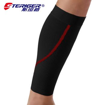 斯坦格 递减压力运动护小腿透气运动户外跑步男女篮球护腿中国男篮指定护具 SMT-12