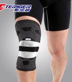斯坦格 半月板防护护膝户外运动跑步健身男女保护膝盖男篮指定护具 单只 STK-1101