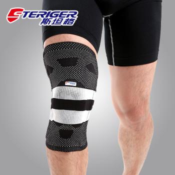 斯坦格 半月板防護護膝戶外運動跑步健身男女保護膝蓋男籃指定護具 單只 STK-1101