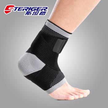 斯坦格 加压硅胶缓冲型护踝 户外运动篮球足球扭伤防护男女男篮指定护具 STA-2102