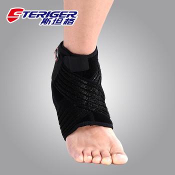 斯坦格 透气加压弹性护踝 户外运动 篮球跑步健身男女护脚踝男篮指定护具(单只)ST-0054  分左右