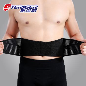 斯坦格 缓冲加压型支撑护腰 运动篮球护臂套护关节男女男篮指定护具 STW-6208
