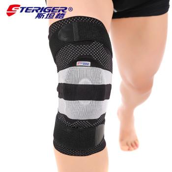 斯坦格 半月板防护护膝户外运动跑步健身男女保护膝盖男篮指定护具 单只 STK-1102(加压型)
