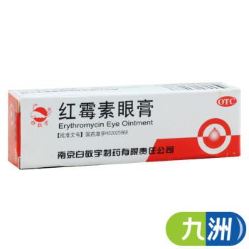 白敬宇 红霉素眼膏 2g 沙眼结膜炎睑缘炎眼外部感染