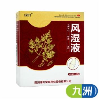 绿叶宝光风湿液200ml 补养肝肾药酒除湿风湿骨痛关节痛