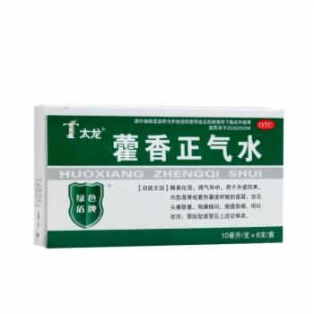 万裕太龙藿香正气水10ml*6支
