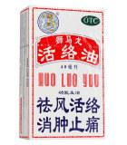狮马龙活络油40ml