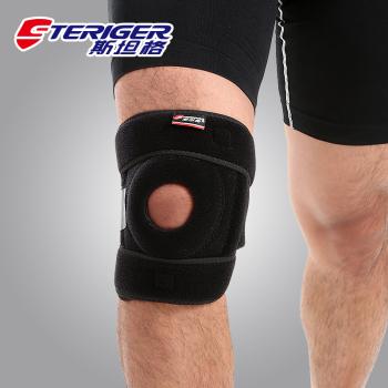 斯坦格 双重加压跑步护膝篮球羽毛球护膝带户外骑行登山运动护具ST-0052