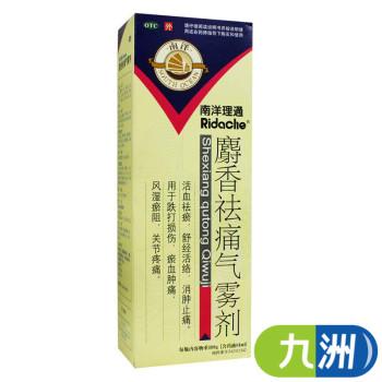 南洋X麝香祛痛气雾剂108g(含药液84ml)