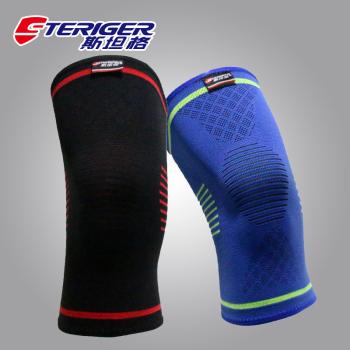 斯坦格 运动护具护膝护腕护踝护肘登山护脚踝篮球骑行羽毛球男女 SYK100