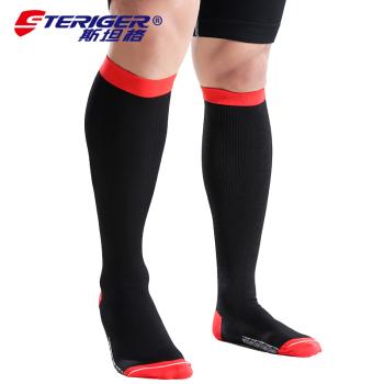 斯坦格 递减压力运动袜 透气针织护腿袜男女户外健身跑步护小腿套两只装 SMA23 (两只装)