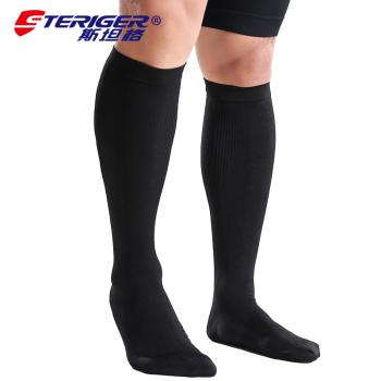 斯坦格 递减压力运动袜透气针织护腿袜男女户外健身跑步护小腿套单只装 SMA21(单只装)