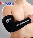 斯坦格 专业运动护臂 篮球护具加长护肘护腕男女透气护臂男篮指定护具 STE-6001