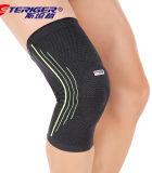 斯坦格 专业户外运动跑步护膝弹簧支撑保护膝关节男女通用男篮指定护具 STK-1003