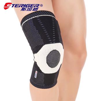 斯坦格  远红外弹簧支撑护膝 保护膝盖男女通用户外运动男篮指定护具 STK-1413