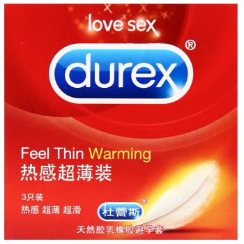 杜蕾斯热感超薄装避孕套3只