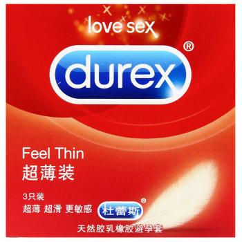 杜蕾斯超薄装避孕套3只