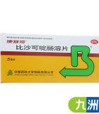 便塞停 比沙可啶肠溶片 8片 急慢性便秘习惯性便秘