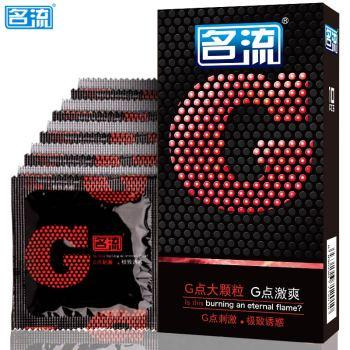名流G點激爽避孕套10只裝