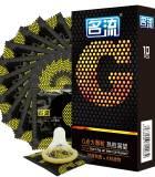 名流G点热粒渴望避孕套10只装