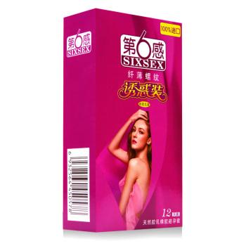第六感诱惑装避孕套12只