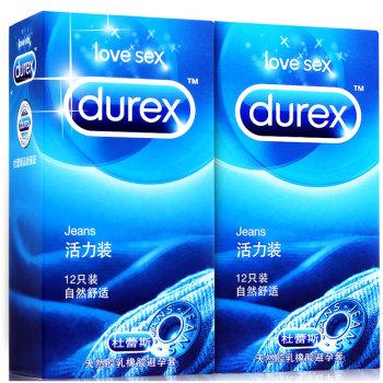 杜蕾斯活力装避孕套12只