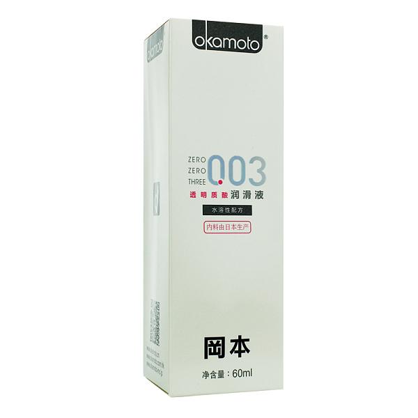 冈本003透明质酸润滑液60ml