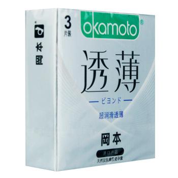 冈本新透薄-超润滑避孕套3片装