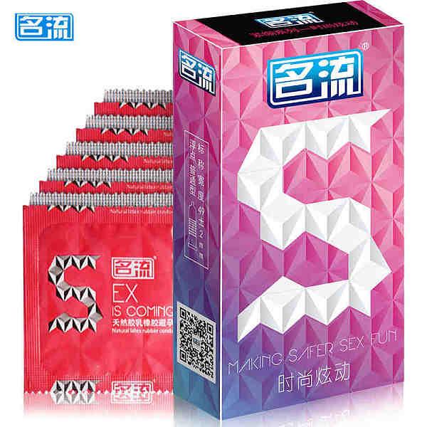名流新时尚炫动S避孕套10只