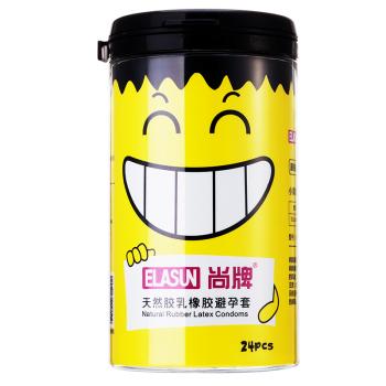 尚牌小黄罐避孕套24片