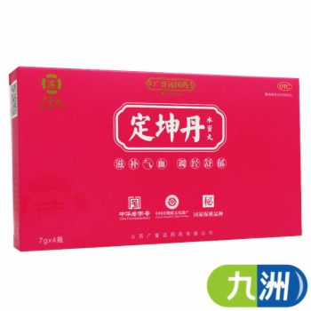 广誉远定坤丹(水蜜丸) 7g*4瓶