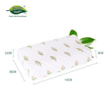娜帕蒂卡泰国乳胶枕中低颈椎枕有颗粒枕