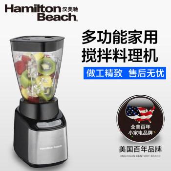 汉美驰 52400-CN B78料理机 多功能家用全自动果汁机料理机