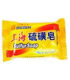 上海硫磺皂95g