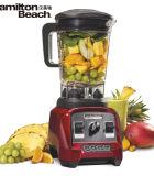 汉美驰 58912-CN 破壁机料理机 多功能加热家用全自动搅拌机