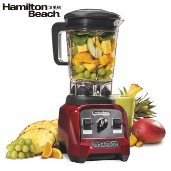 【促销直降】汉美驰 58912-CN 破壁机料理机 多功能加热家用全自动搅拌机