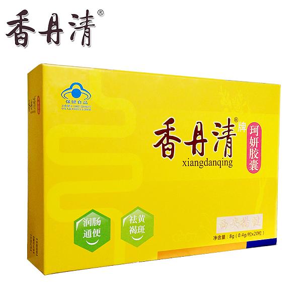 香丹清牌珂妍胶囊 8g(0.4g/粒*20粒)
