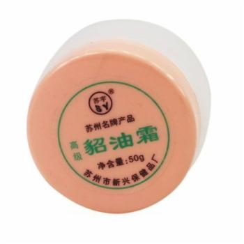 海迪威貂油霜50g